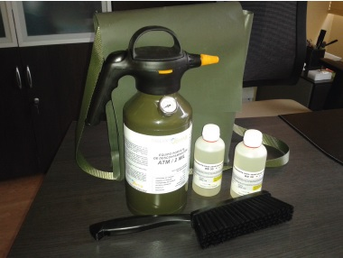ATM 2 CBRN Decontamination Portable Unit